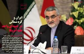 علمالهدی: در دولت اصلاحات گفتند آکادمیکترین آخوند هستی اما.../ایران و کره شمالی در جبههای واحد علیه آمریکا