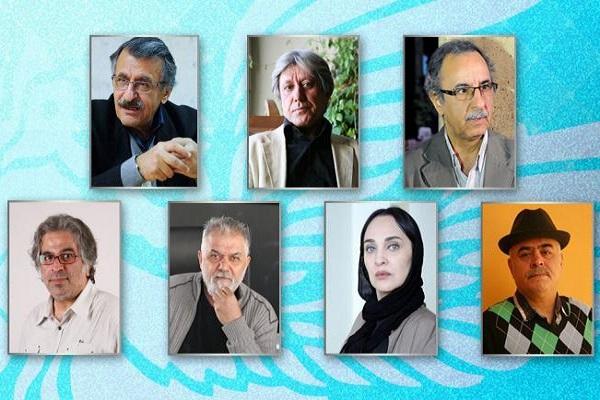 آشنایی با داوران جشنواره فیلم فجر