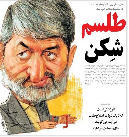 روحانی در انتخابات 96 شرکت می کند؟/ فراخوان برای حضور ملی در روز 22 بهمن
