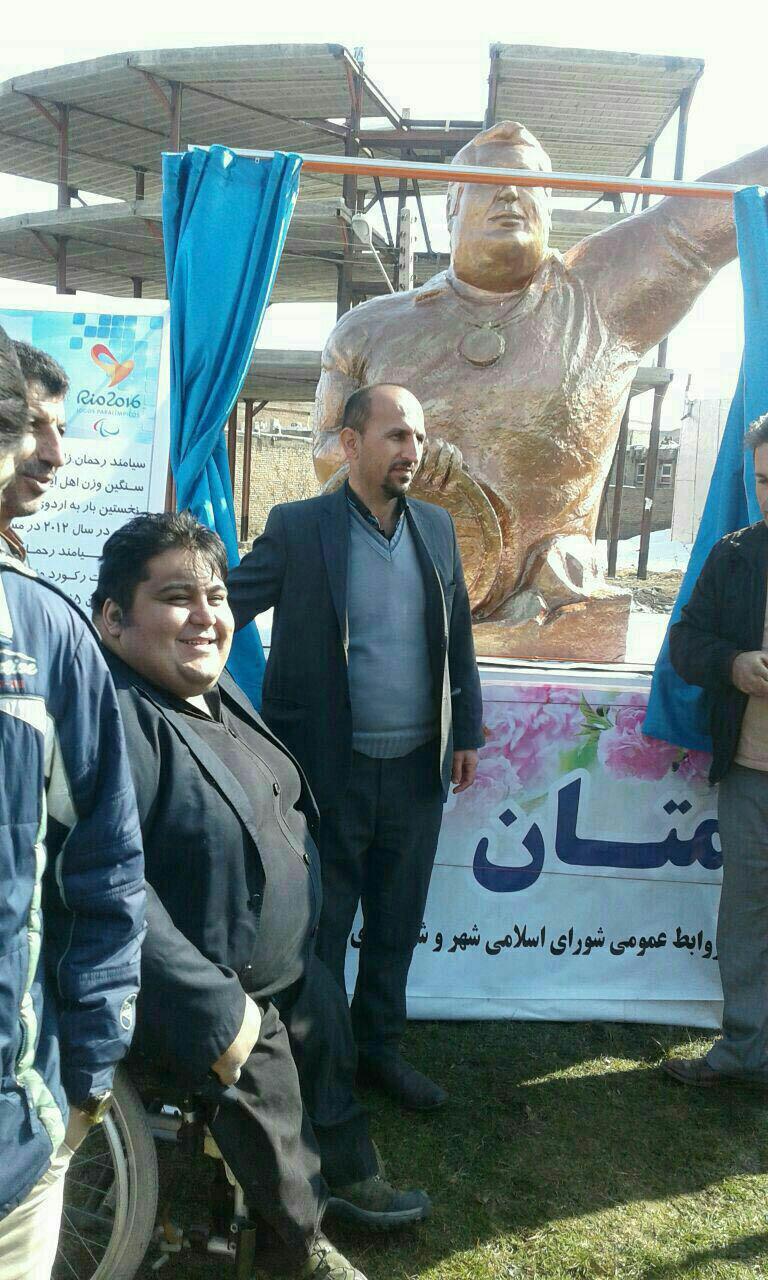 رونمایی از مجسمه قویترین مرد ایران وجهان