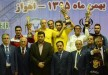 تهران قهرمان وزنهبرداری ایران شد