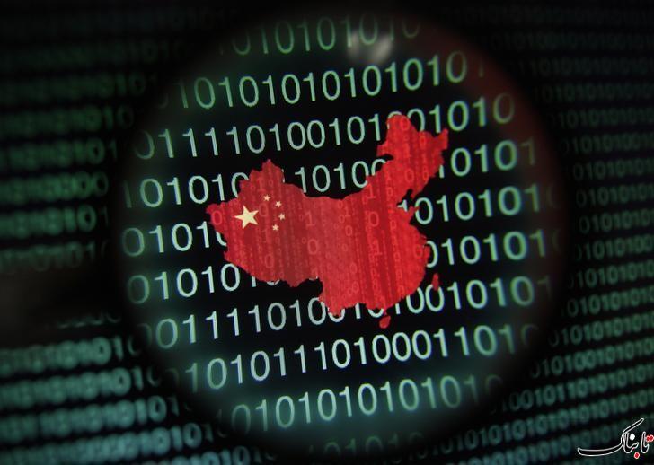 اقدامات جدید چین برای نظارت شدیدتر بر اینترنت