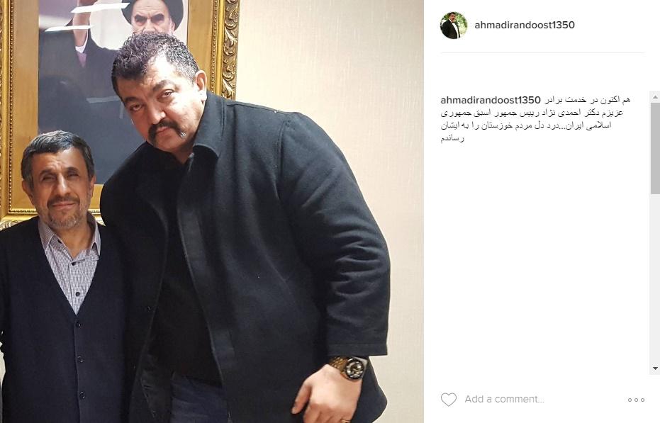 عکس یادگاری بازیگر «شبهای برره» با احمدینژاد