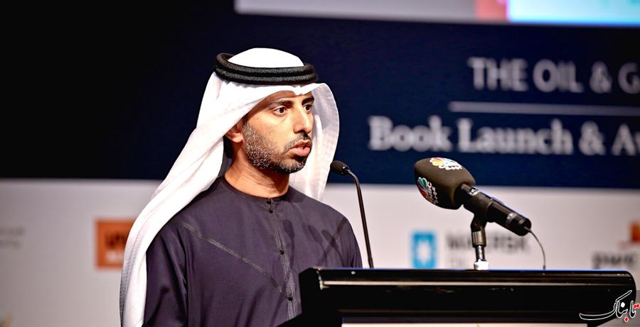 امارات متحده عربی انتظار همکاری بیشتر با قرارداد اعضاء اوپک و غیر اوپک دارد