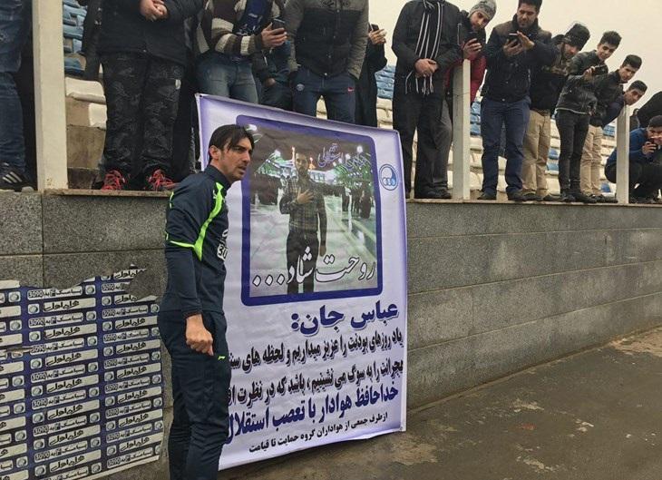 یاد هوادار فقید در تمرین استقلال+عکس