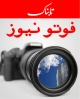 وقتی احمدینژاد برای اجرای دستور رهبری شرط گذاشت/ آیتالله...