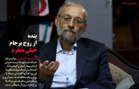 محمدجواد لاریجانی: از روح برجام متنفرم!/از سال بعد با تلگرام خداحافظی کنید