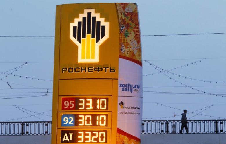 پرداخت 100 میلیون دلاری روزنفت روسیه بابت افزایش ایمنی کارخانه های باشنفت