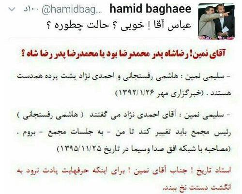 یک اشتباه پزشکی عجیب دیگر در اصفهان/ روایتی از تلاشهای رییسجمهور برای رفع حصر/ پاپوش احمدینژاد و مرتضوی برای یک دیپلمات/ دردسرهای فوتبالیست مشهوری که پنتهاوس خرید!