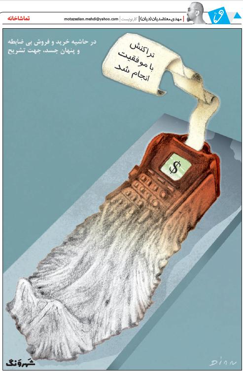 تأیید گمانهزنیها درباره پیام امیر کویت / در سوگ چهلمین روز درگذشت آیت الله