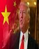 از «کاهش نرخ رشد اقتصادی چین» تا «بدهی ۲۰ تریلیون دلاری آمریکا برای ترامپ»