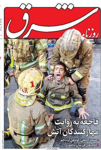 گلایه های تکان دهنده آتشنشان ها/ تأثیر درگذشت آیتالله هاشمی بر انتخابات 96