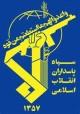انهدام و دستگیری اعضای داعش در غرب کشور/ واکنش به طرح آمریکا برای تحریم «سپاه»