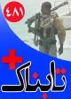 ویدیوی منفجر کردن پایگاه فرماندهی ابوبکر البغدادی /...