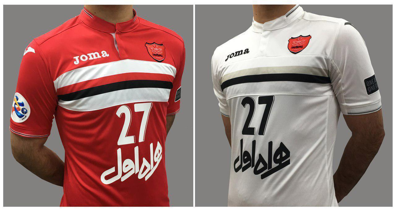 رونمایی از پیراهن اول و دوم پرسپولیس در لیگ قهرمانان آسیا