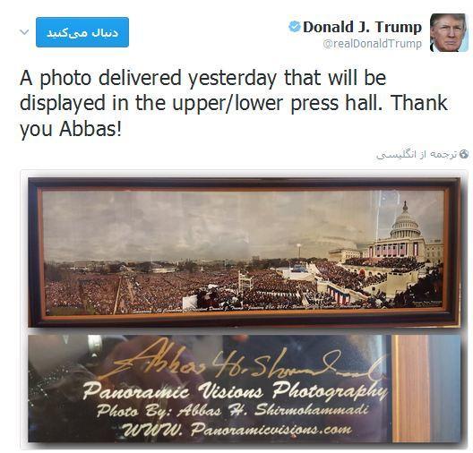 تشکر ویژه ترامپ از عکاس ایرانی