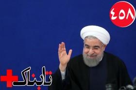 ویدیوهایی از دستگیری تروریست ترکیه؛ کجای این کشور این روزها امن است؟ / ویدیوی موضع گیری حسن روحانی درباره احتمال ردصلاحیتش برای انتخابات آینده