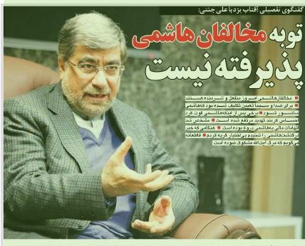 جزئیات جدید از علت درگذشت آیت الله هاشمی/ جایزه صدها میلیاردی به بانكهاي «بیکفایت» دولتي !