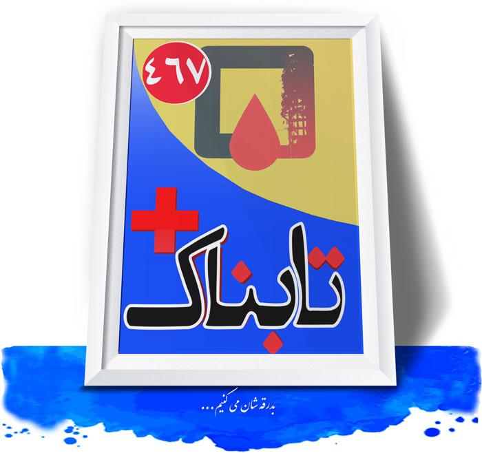 ویدیوی حواشی تصمیم ترامپ برای فروشنده و اصغر فرهادی / هر ده دقیقه یک کودک کنار گوشمان کشته می شود