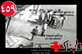 ویدیوهایی تکان دهنده از عملیات نظامی آمریکا که عامل افشایش عفو شد / ویدیوی ماجرای دعای هاشمی درباره نحوه بدرود حیاتش / ویدیویی از مردی که بازیگر زن سینما را تهدید به قتل کرد!