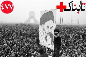 ویدیوی تلاش نتانیاهو برای خروج از انزوا / آیا کاندیداهای جشنواره فیلم فجر جابجا شده اند؟! / ویدیویی تکان دهنده از یک ملاقات خصوصی با رهبر انقلاب