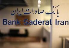 بانک صادرات؛ هر ساعت یک میلیارد تومان ضرر برای سهامداران