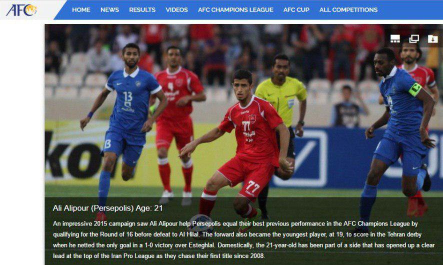 تمجید AFC از بازیکن اخراجی برانکو