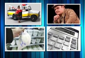 راهزنانی در لباس «امدادگر»/ شیرهای برگشتی به کجا میرود؟/ علت تفاوت مالیاتی حقوقبگیرها چیست؟