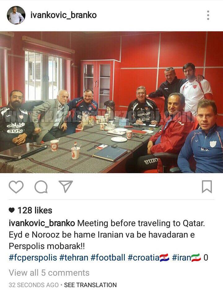 تبريك اينستاگرامى برانكوبه مناسبت عيدنوروزبه ايرانيان وهواداران پرسپوليس