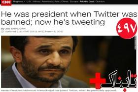 ویدیوی آخرین گام بلند برای تبدیل ترکیه به دیکتاتوری / ویدیوهای شوخی با درختکاری احمدی نژاد و ورودش به توییتر / ویدیویی درباره تاثیر مخرب مواد روان گردان