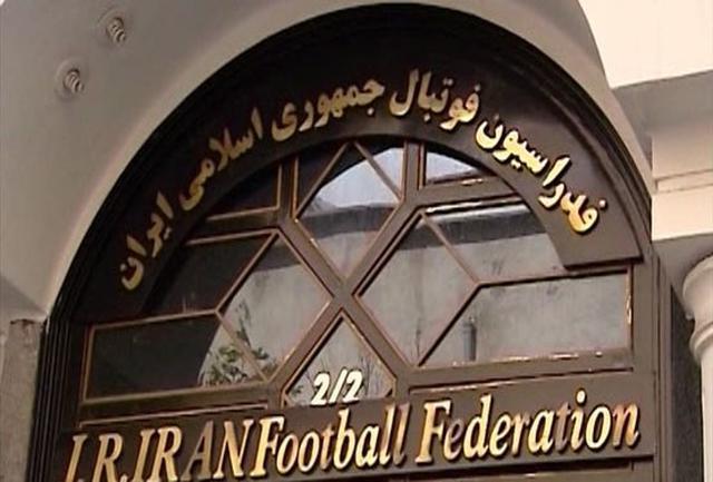 بودجه سال96فدراسیون فوتبال مصوب شد