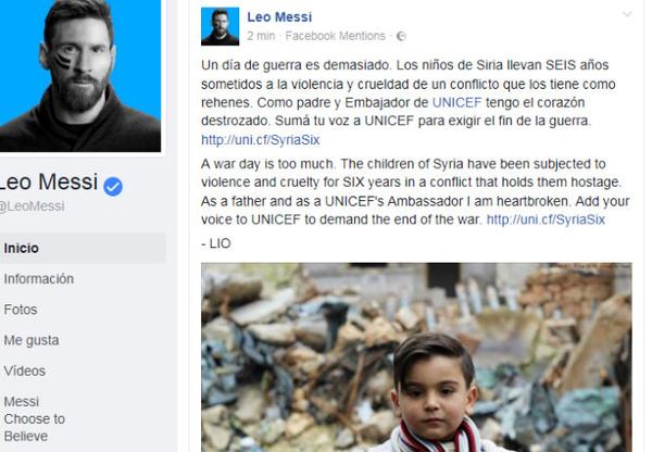 ابراز همدردی مسی با کودکان سوری