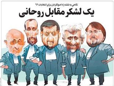 لشکرکشی نامزدهای انتخاباتی/ سعوديها براي مسلمانستيزي ترامپ دليل تراشيدند!