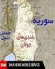 اسرائیل برای راه اندازی جنگی بزرگ علیه ایران و حزب...