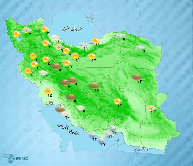 آخرین وضعیت پیشبینی آب و هوا و ترافیک؛ شنبه  28 اسفند