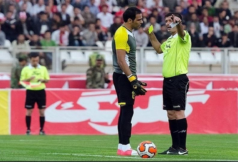 اعلام اسامی داوران هفته بیستوپنجم لیگ برتر فوتبال