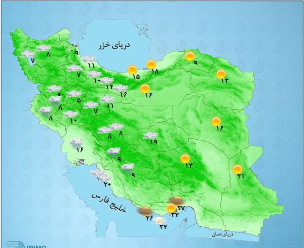 آخرین وضعیت پیشبینی آب و هوا و ترافیک؛ یکشنبه 29 اسفند