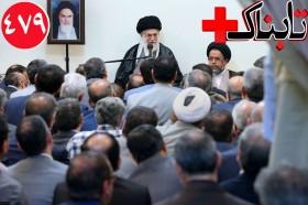 ویدیو: پرونده ویژه؛ تحلیل و بازسازی عملیاتی که داعش به دنبال اجرایش در خاک ایران بود