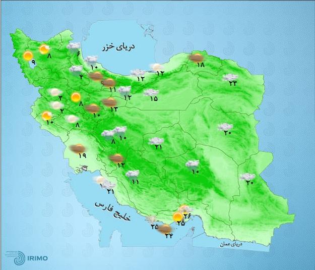 آخرین وضعیت پیشبینی آب و هوا و ترافیک؛ دو شنبه 30 اسفند