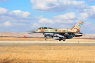 Recent Israeli airstrikes add to the complexities of the Syrian crisis