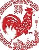 96 سال مرغ است یا خروس؟ اصلا این حیوانات کجایی هستند؟