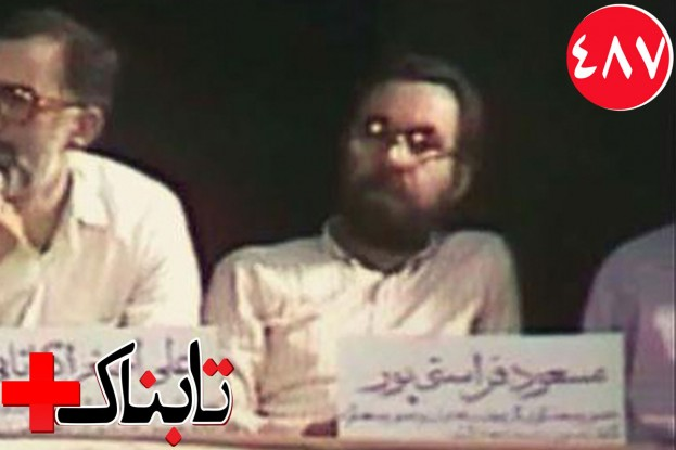 ویدیویی از هویت شی نورانی که در آسمان ایران دیده شد / ویدیوی واکنش شدید فرخ نژاد به حرکت عجیب فراستی در مجلس: برای نان، چارپایه کش اعدامی نشدیم!