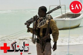 ویدیوی منفجر کردن پایگاه فرماندهی ابوبکر البغدادی / ویدیوهایی از دزدی دریایی سومالیایی ها و ماهیگیران ایرانی که آزاد شدند / جزئیات سفر نتانیاهو و ملاقات با ترامپ برای برهم زدن برجام
