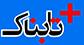 ویدیوی حرف های مجری بی بی سی فارسی درباره فضای آلوده کاری / حرف های معنادار کیانیان درباره مردم ایران