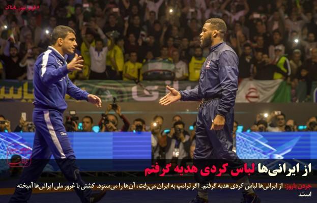 روحانی:قطعنامه را نمیشد روی منقل انداخت و آتش زد/هدیه جالب کرمانشاهیها به کشتیگیر امریکایی