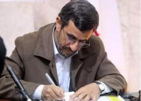 نگاهی به نامهنگاریهای بیجواب احمدینژاد در ده سال اخیر