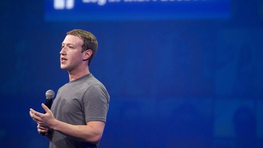 گیگ نیوز - فیسبوک چقدر برای امنیت مارک زاکربرگ هزینه میکند؟