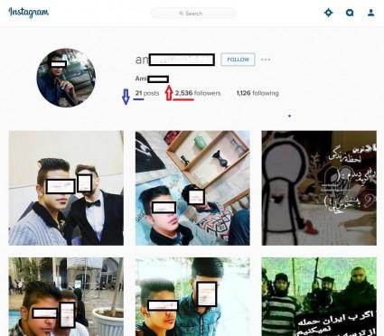 سانسور عجیب در صفحه اینستاگرام قاتل «ستایش»!