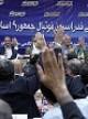 رقابت یک اصلاحطلب با دو اصولگرا در انتخابات ریاست فدراسیون ...