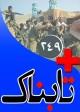 ویدیوی غیراخلاقی سعودیها علیه رزمندگان نوجوان دفاع مقدس ا...